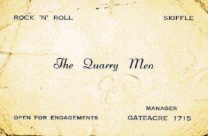 10 января 1958: