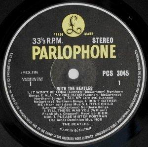 11 января 1964