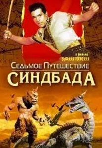 ))ужасы нашего военного городка. Реально все лезли под лавки)))