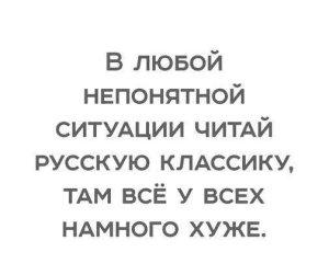 не читают  реклама Книжный магазин «Москва»