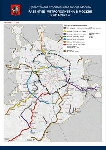 последняя карта Департамента транспорта насчет ввода станций на пять лет