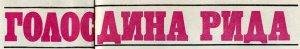 Журнал Советский экран № 1, январь 1979