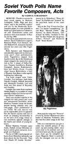 Советская молодёжь называет лучших. Billboard 9 May 1981.