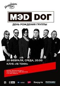 Не совсем, правда, русский рок, но всё же)