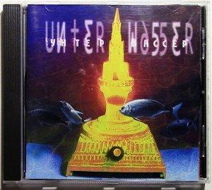 Наши в Германии Унтервассер - Дорожный Дзэн 1999