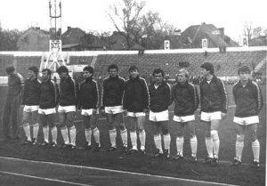 СКА (Одесса) - 1983 год.