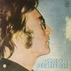 Новость Фото Джона Леннона авторства Энди Уорхола уйдут с молотка