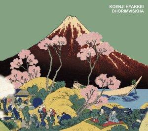 2karp: на твоей улице праздник - Koenji Hyakkei 15 мая в Доме