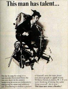 19 апреля 1969