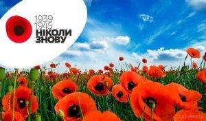 Согласно рассекреченным данным, потери Советского Союза во Второй мировой войне составляют 41 миллион 979 тысяч, а не 27 миллионов, как считалось ранее:
