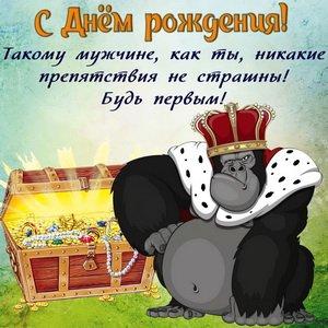 И я присоединяюсь, с днем рождения!