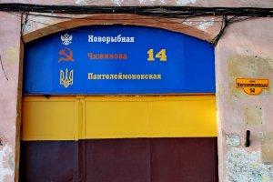 История одной улицы .   А мы жили на Чижикова 64, угол Пушкинской