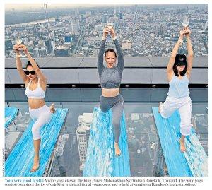Бухло йоге не помеха. Особенно в Бангкоке. The Daily Telegraph сегодня