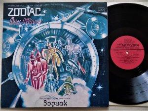 Zodiac - Disco Alliance(1980)