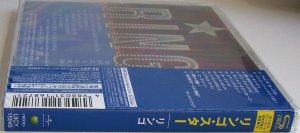 Barcode: 4988031168721 Rights Society: JASRAC