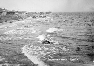 чёрно-белая открытка с видом Ланжерона - 1934 год