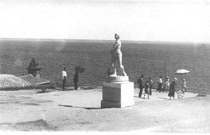 набережная Ланжерона - 1935 год