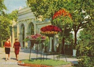 Немногочисленные фото в цвете арки - 50 ые годы, фото Подберезовского.