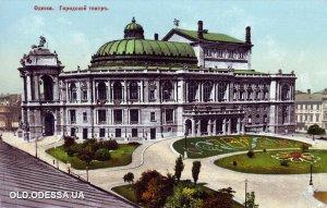 На втором фото — Городского театр на почтовой карточке, изданной задолго до революционных событий 1917 года.