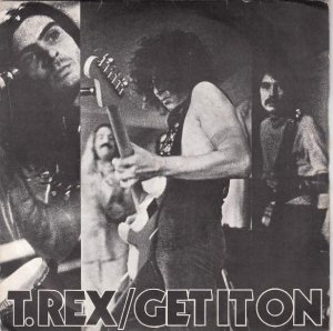 25 июля 1971,