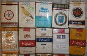 Тут вспомнил,однако,( Ильич про египетские сигареты) а я про корейские.