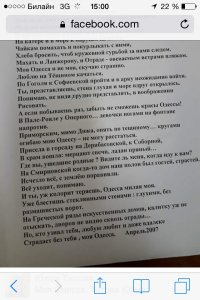 Автор - Юлия Титова, моя двоюродная сестра из Петербурга