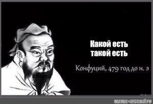 Андрей Хрисанфов . Угу.