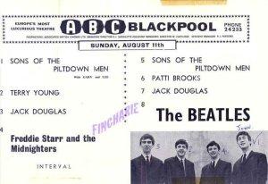 11 августа 1963
