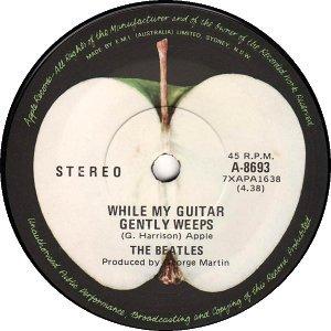 16 августа 1968