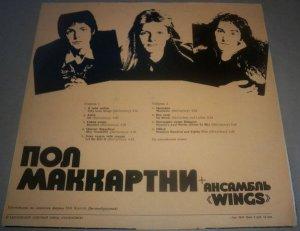 16 августа 1977