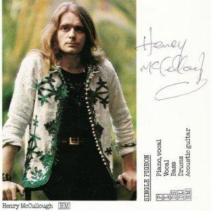 22 августа 1972
