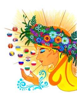 С Днём Независимости Украины, дорогие земляки!