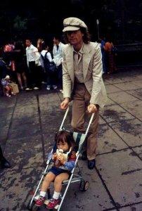 John, Yoko and Sean in Tokyo' Ueno Zoo, Japan July 1977.