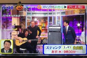 Есть Стинг англичанский в Нью-Йорке, а теперь и японский в Токио будет!