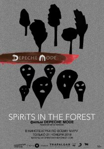 Depeche Mode - фильм «Spirits In The Forest» (2019)