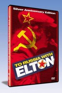 Ан  нет,  есть,  назван  по  другому - To Russia... with Elton DVD5