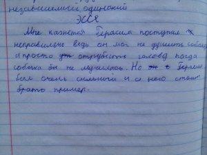 настоящее, только что, ярославская учительница выложила