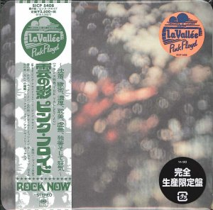 Pink Floyd: Obscured By Clouds (Music From La Vallée). [Japanese Limited Edition Mini LP Paper Sleeve CD]. SICP 5408