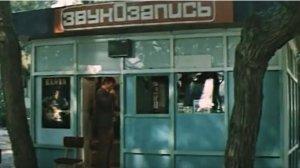 Х/ф Белый ворон (Режиссёр : Валерий Лонской. СССР, 1980)