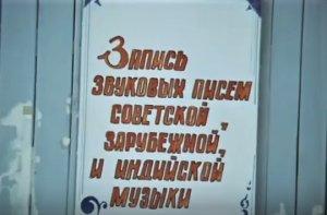 Двухсерийный художественный фильм Апрельские сны (Режиссер: Валерий Ахадов. СССР, 1980)