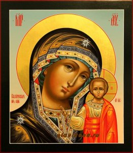 Россию и Беларусь не возьмёт!!!!!Бог помогает этим странам!!!!!Матерь Божья поможет,ЗНАЮ!!!!!!!!!!!!