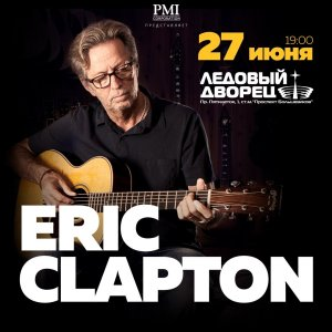 Eric Clapton and his music