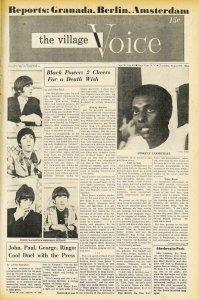 Статья посвящена пресс-конференции Битлз в Нью-Йорке 22 августа 1966.