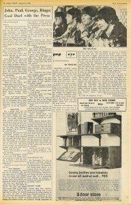 Из газеты The Village Voice за 25 августа 1966. (окончание)