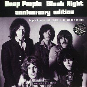 На юбилейном издании In Rock 1995 года мы слышим полную оригинальную версию песни (длинной 4:47) с необрезанным завершением песни, которое на сингле было отредактировано (кстати, Американское издание сингла 1970 года немного отличалось от Британского). Группа продолжает и продолжает играть ритм до конца, пока им не надоедает.