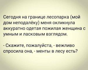 © стырено