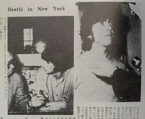 15 августа 1965 with Joe Miyazaki at Warwick Hotel