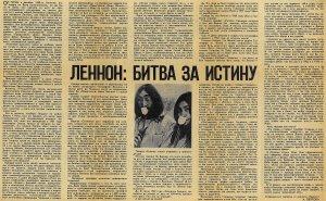 Газета Советская культура 12 ноября 1988 г.