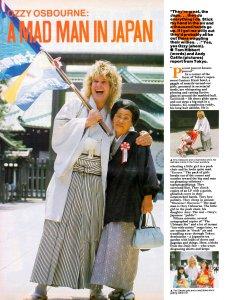 Smash Hits 30 July 1986