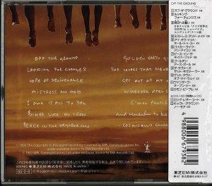 The best sound album quality!